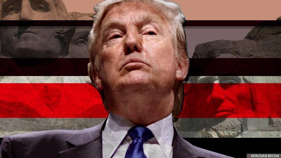 Трамп обвинил команду Мюллера в незаконной передаче информации СМИ