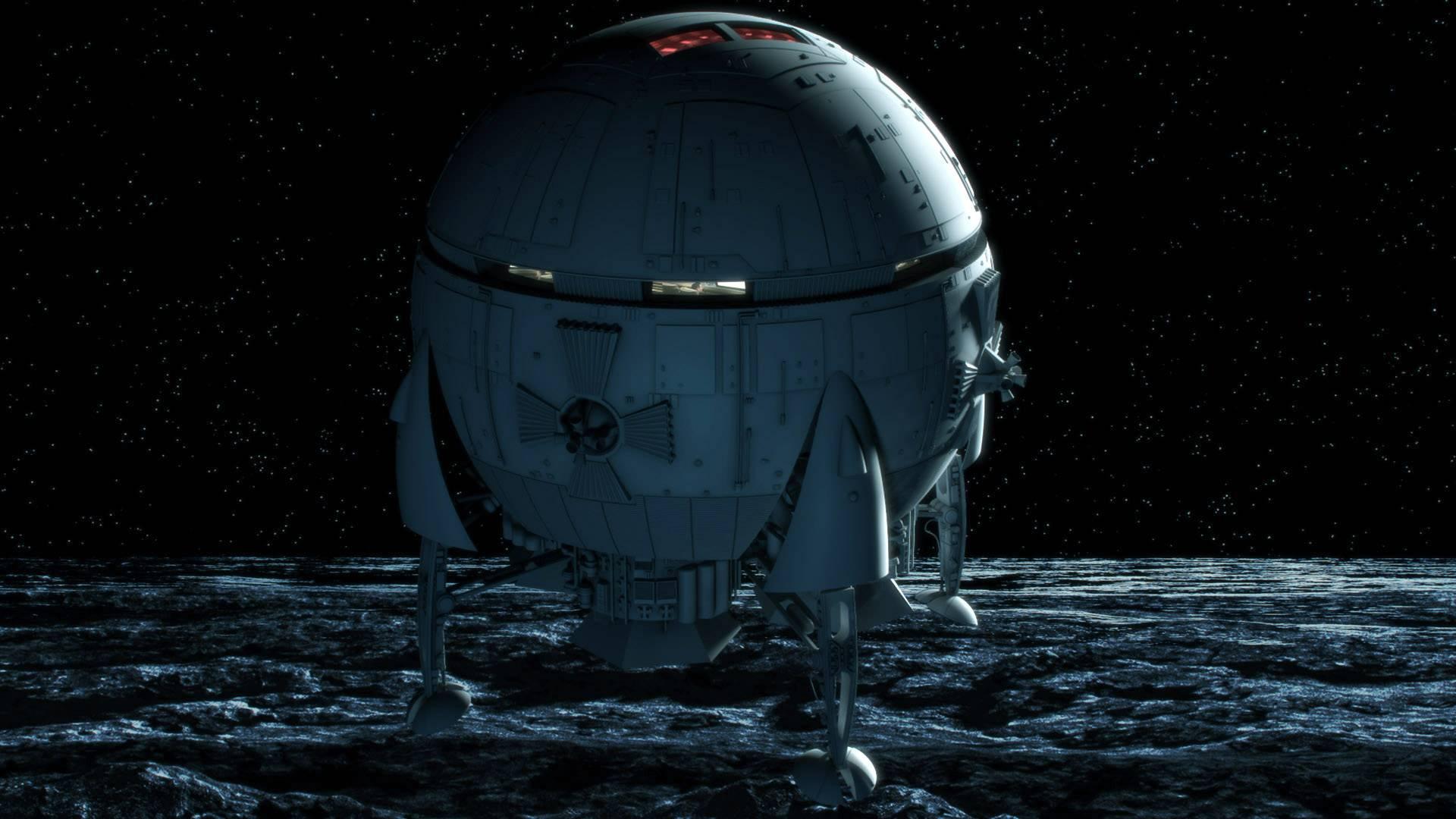 Лунная станция