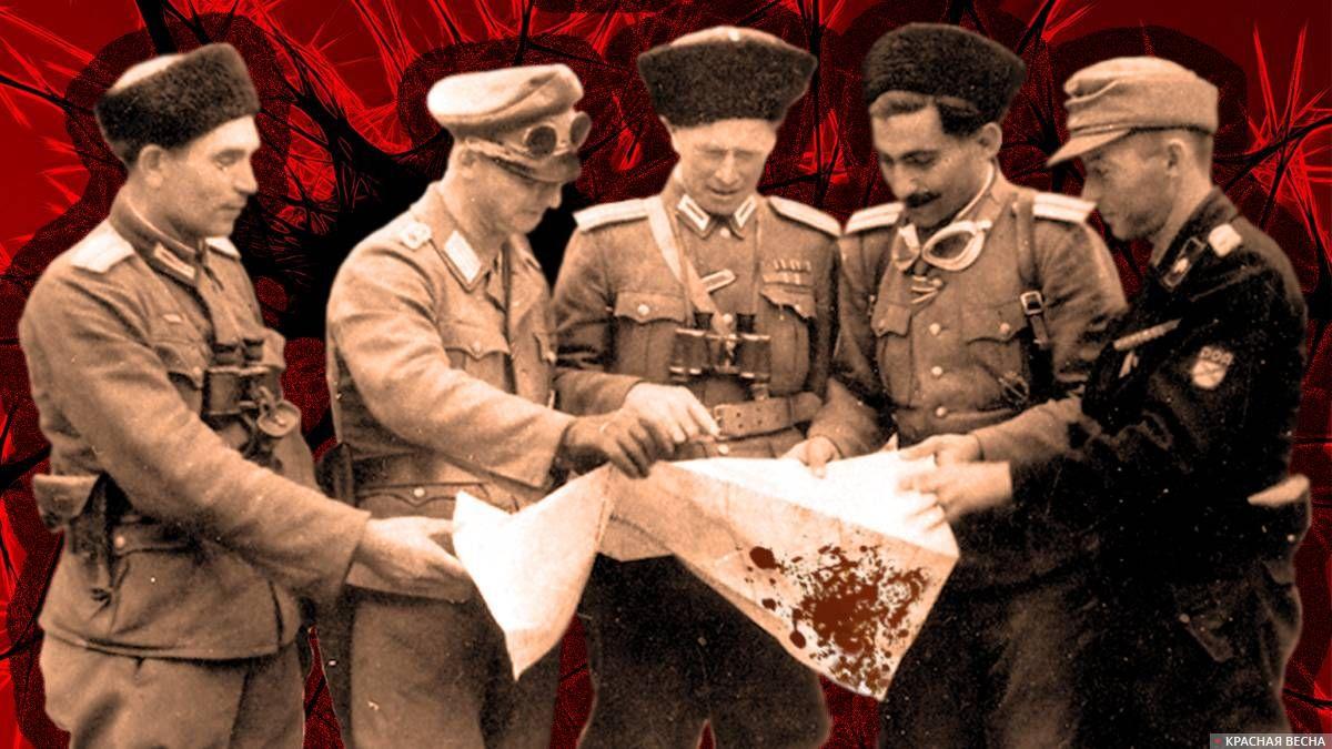 Казаки и нацисты