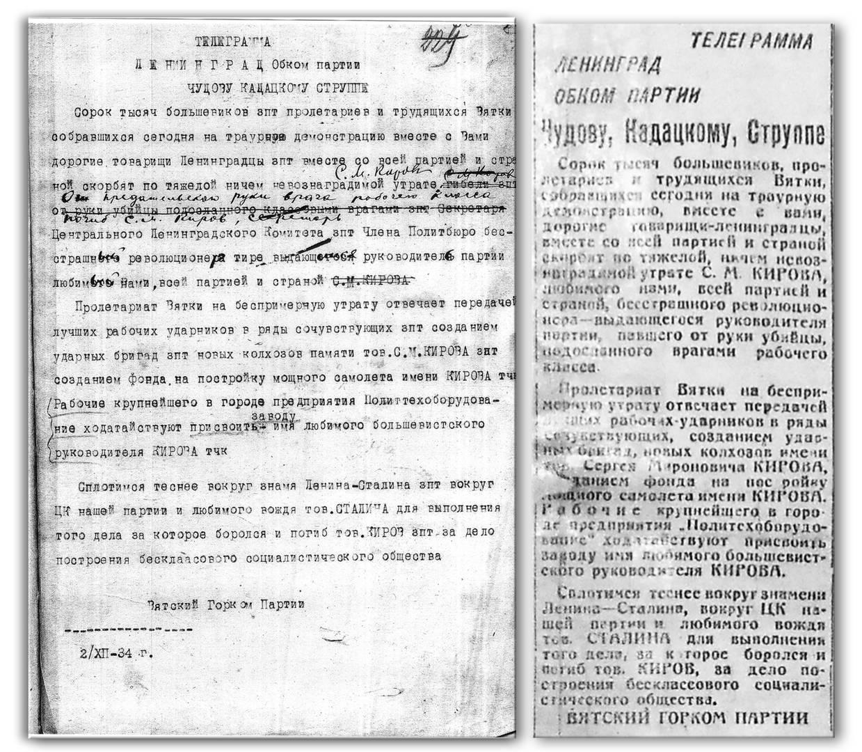 Черновик телеграммы от «Возрождения Вятки» и оригинальный текст телеграммы из газеты «Вятская правда» от 3 декабря 1934г.