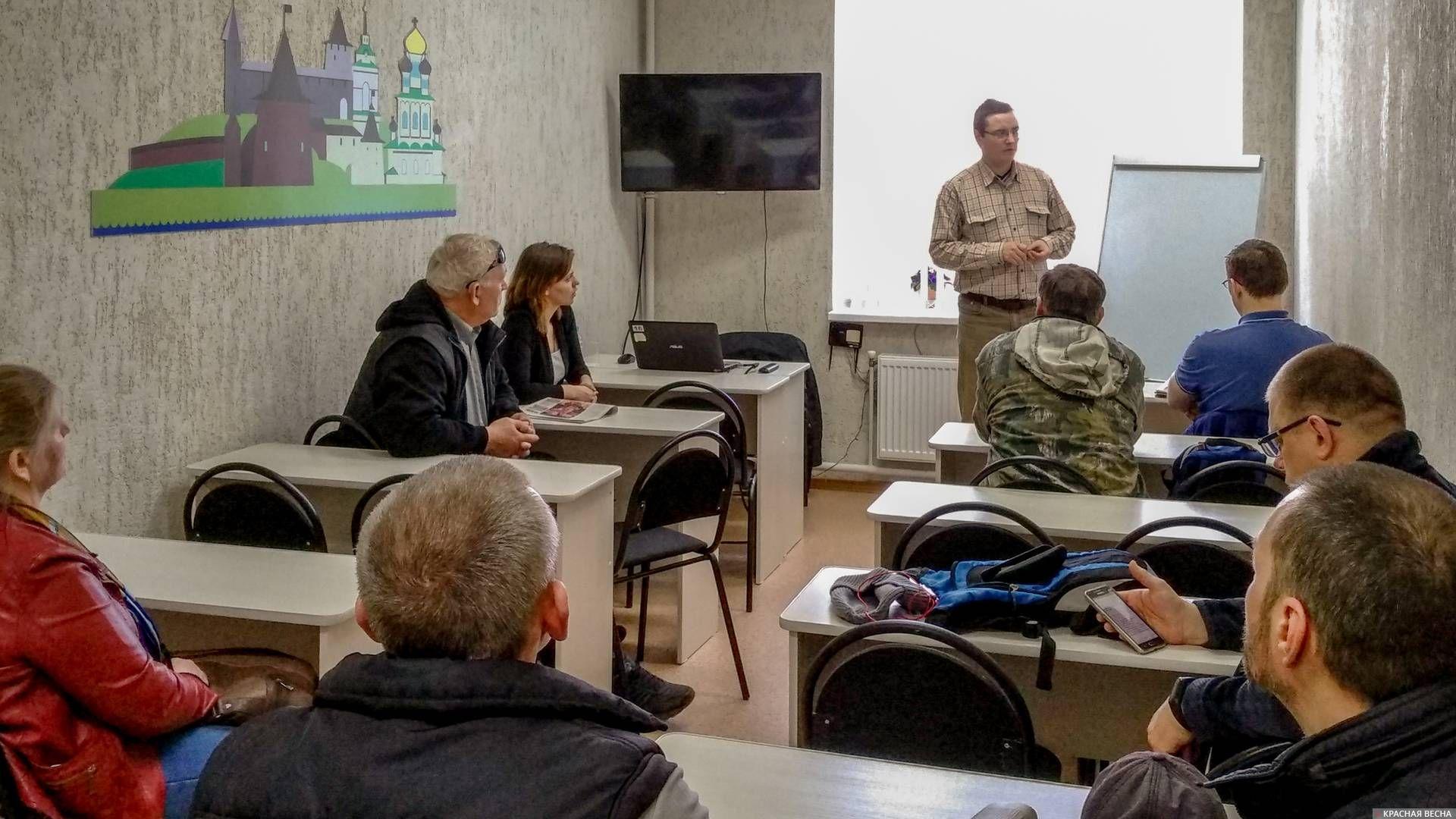 Рабочая встреча в Пскове. 06.04.2019