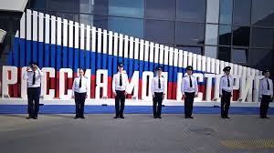 Открытие парка «Россия — моя история» в Екатеринбурге