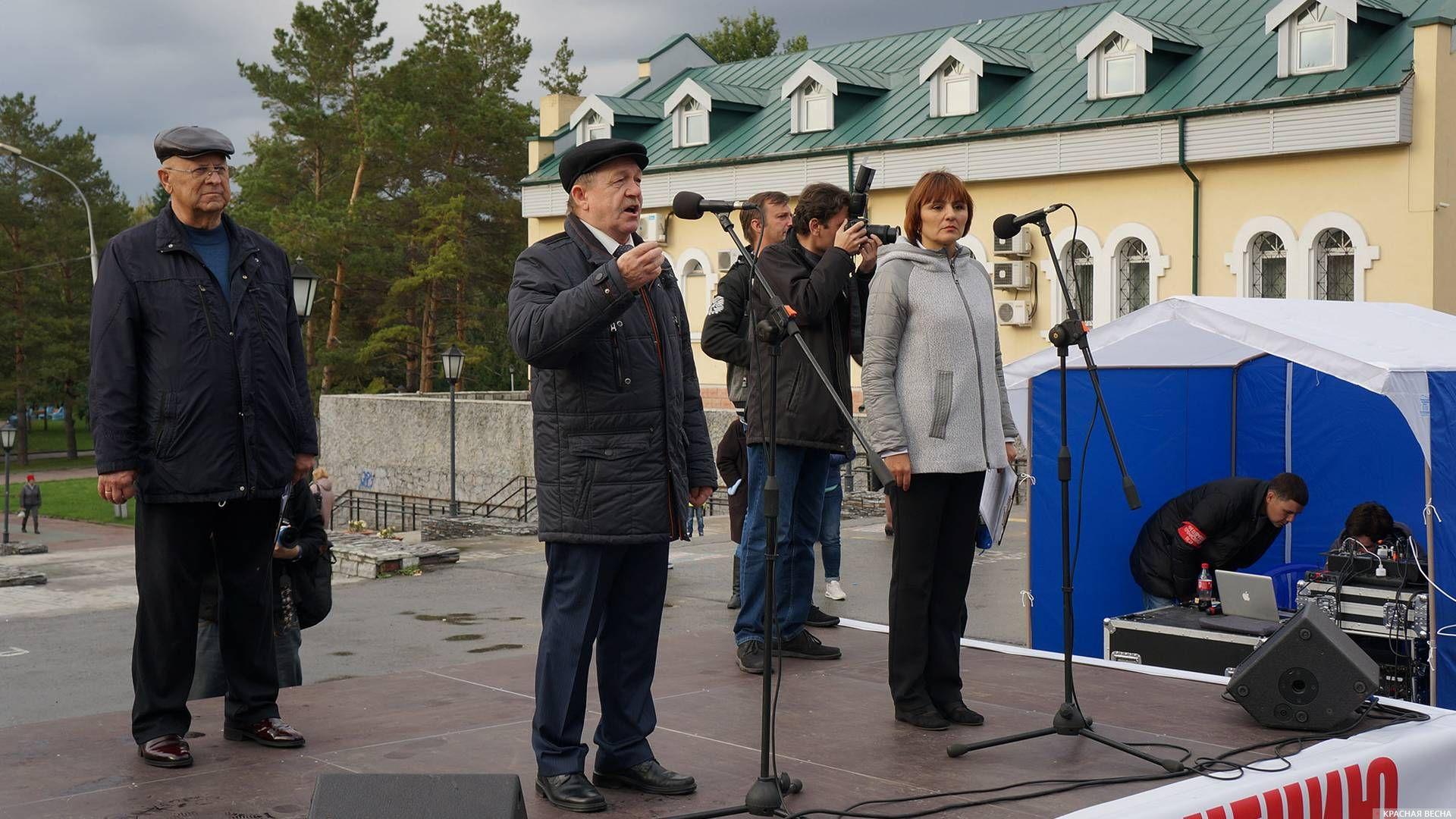 Владимир Карпов (КПРФ) на митинге против пенсионной реформы. Новосибирск 13.09.2018