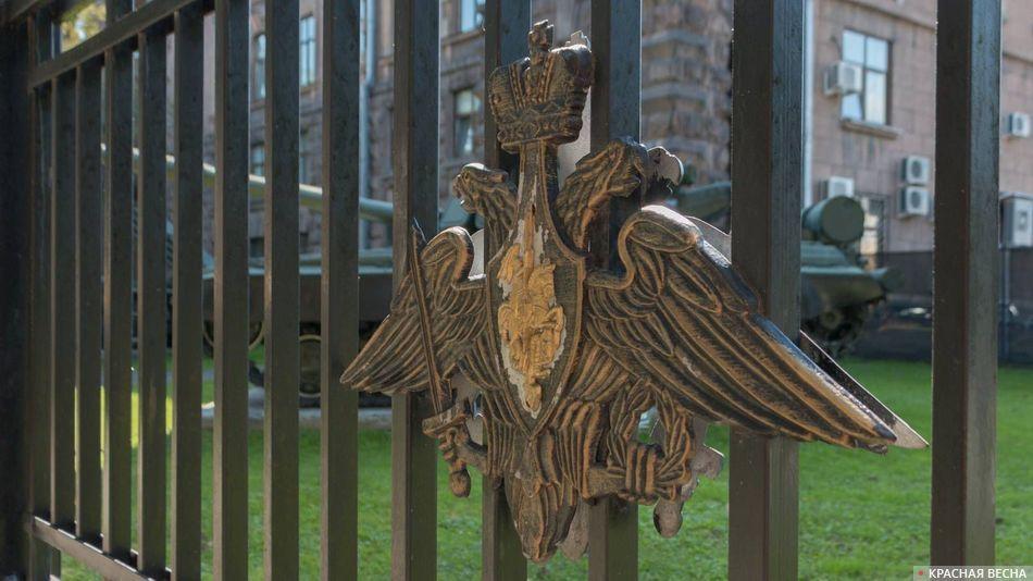 Эмблема Вооруженных Сил Российской Федерации.