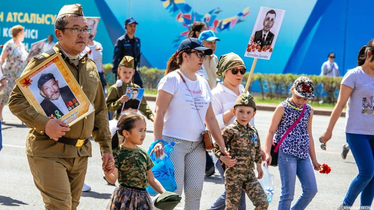 Нур-Султан. Республика Казахстан. «Бессмертный полк».