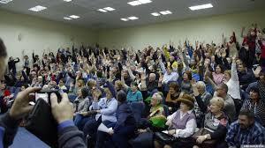 Голосование.Общественные слушания о статусе городского леса. Тольятти. 29.11.2017
