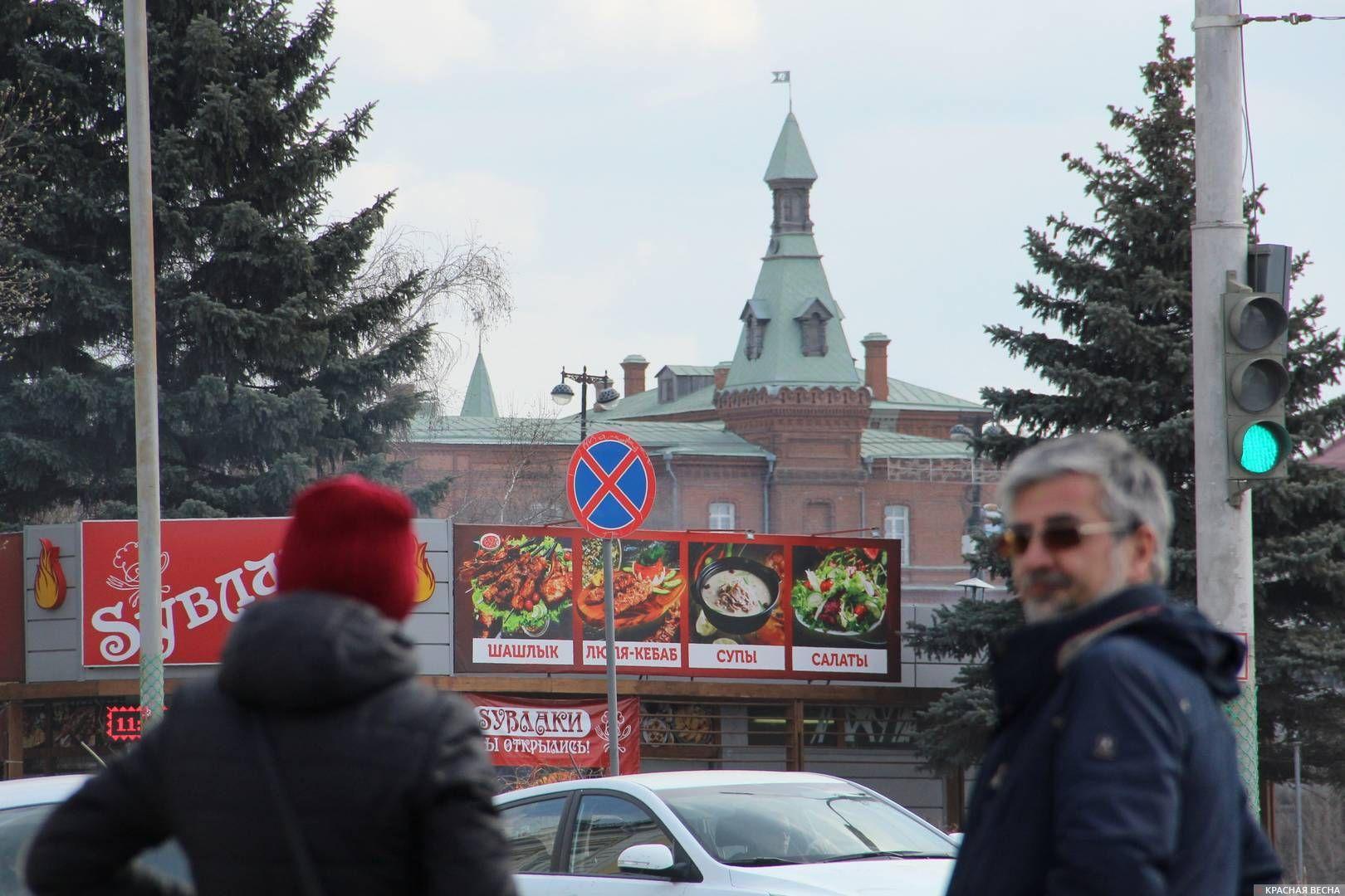 Омский городской совет. Омск