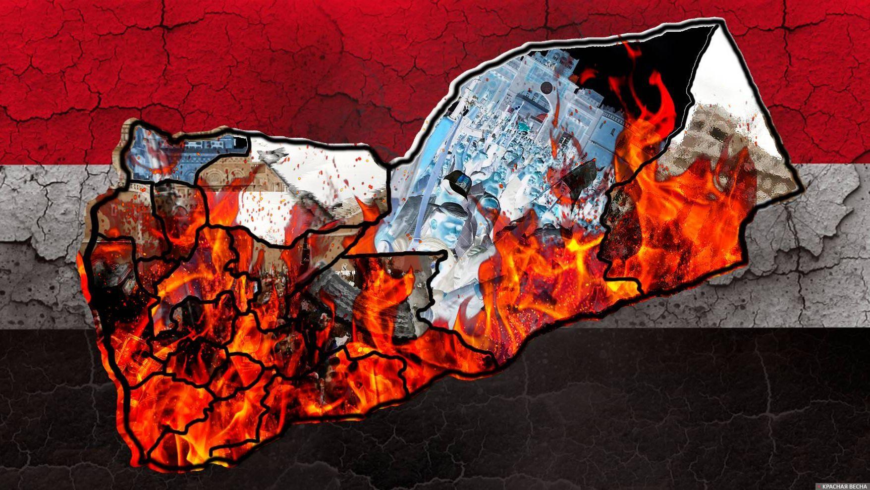Война в Йемене