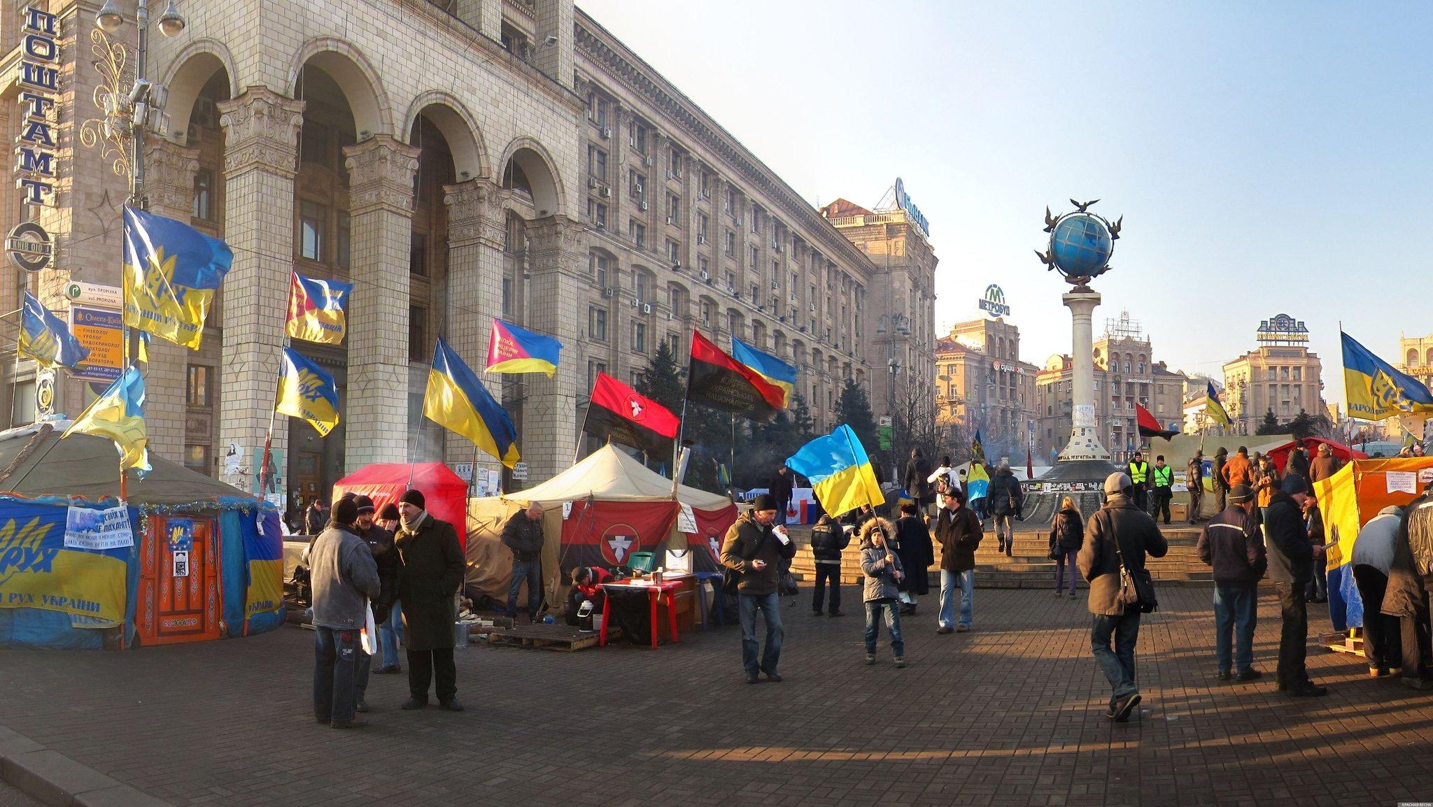 Майдан Независимости. Киев.