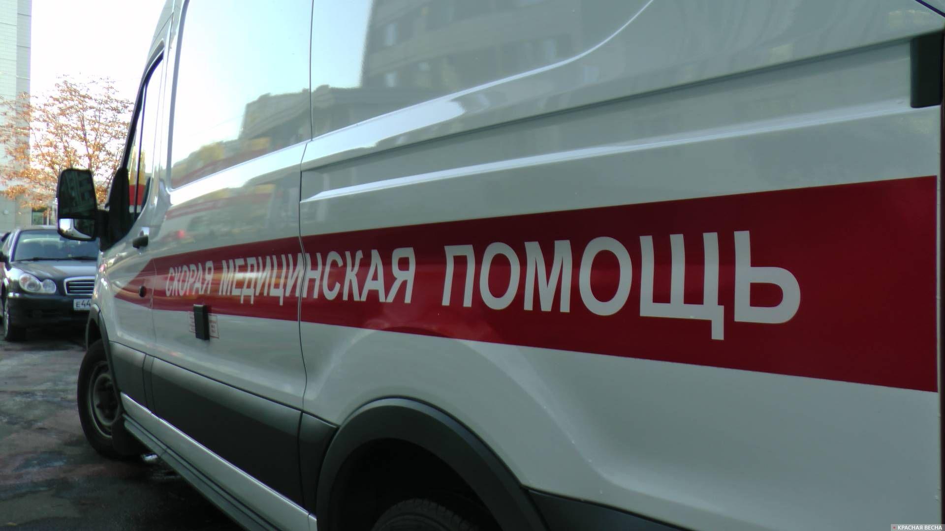 Скорая помощь. Москва. 2018