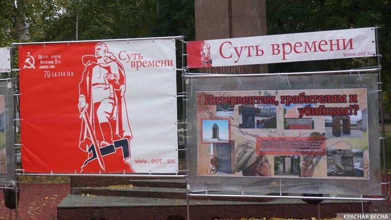 Пикет против установки памятника белочехам. Самара. 7 октября 2017 год