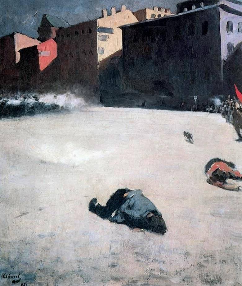 Сергей Иванов. Расстрел. 1905