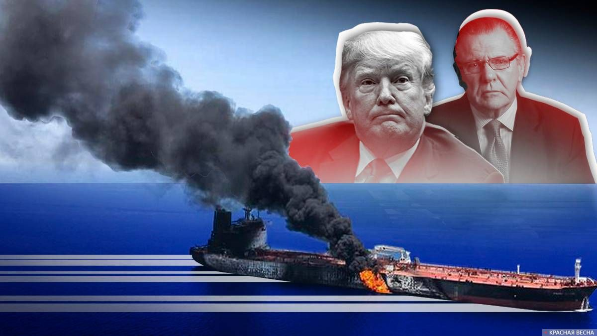 Дональд Трамп и Джек Кейн