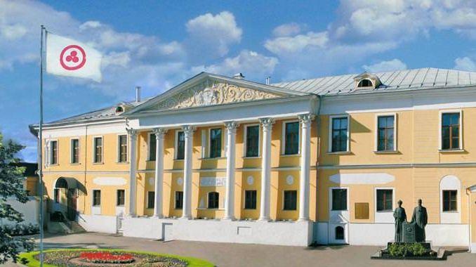 Музей имени Николая Рериха