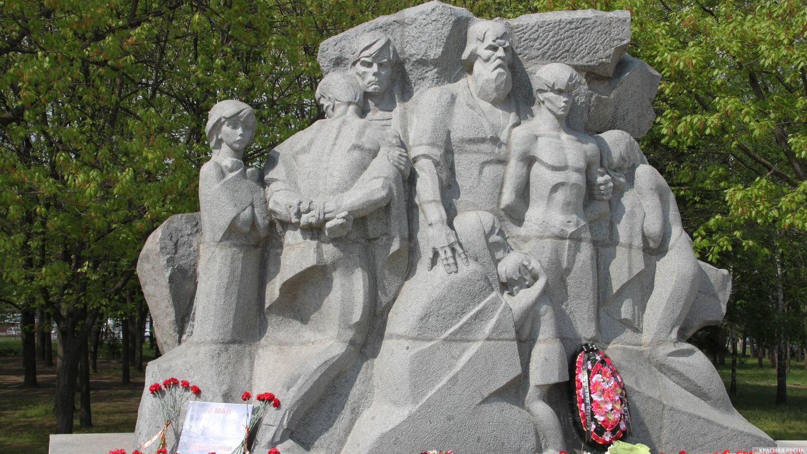 Мемориальный комплекс «Жертвам фашизма» г. Краснодар