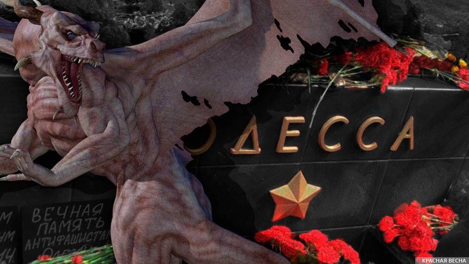 Одесская трагедия