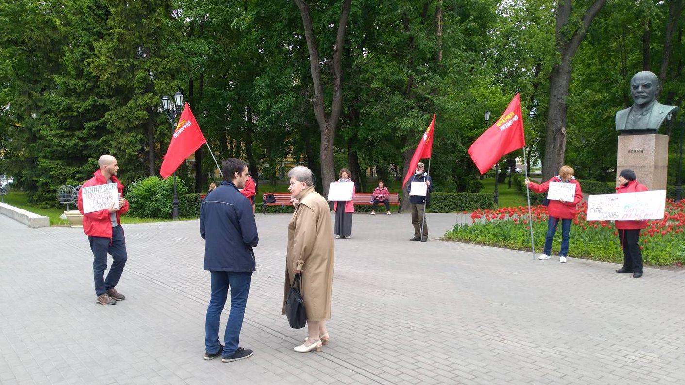 Пикет против пенсионной реформы в Гатчине, 2 июня