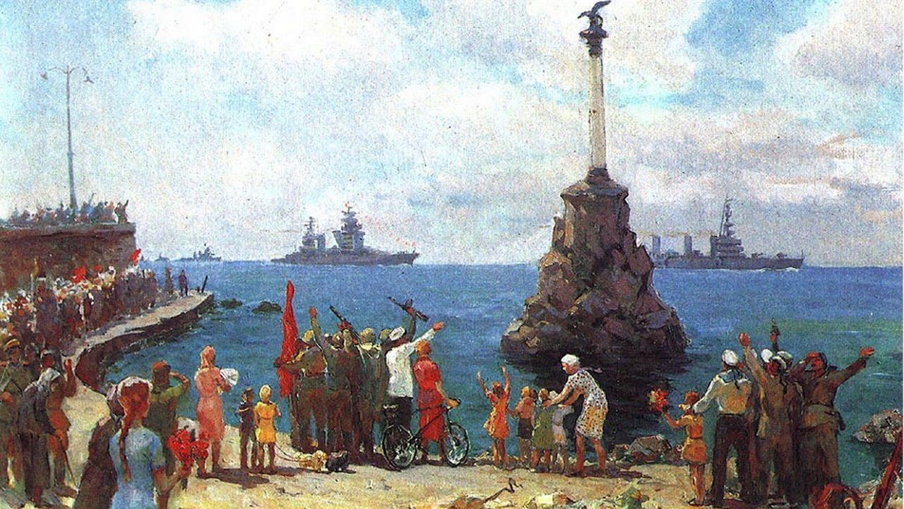 Владимир Штраних. Возвращение эскадры в Севастополь 5 ноября 1944 года