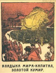 Владыка мира - капитал. Советский плакат