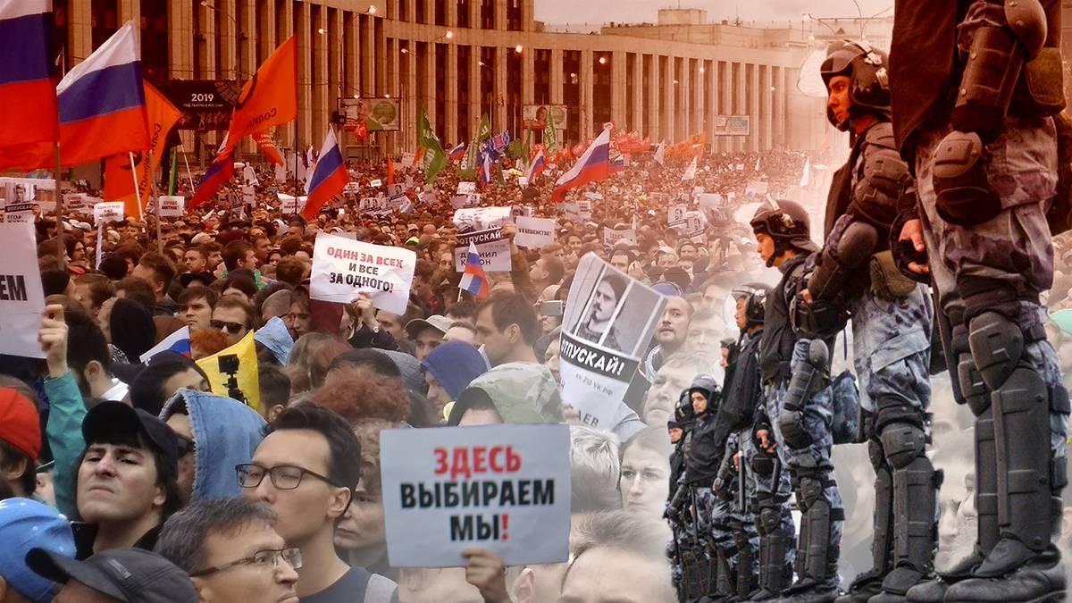 Митинг 10 августа на Сахарова