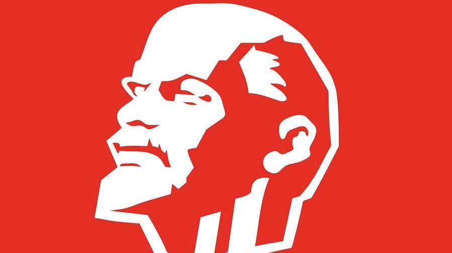 Ленин плакат