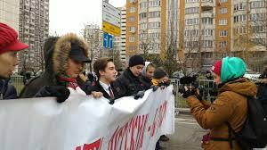 Подростки на русском марше