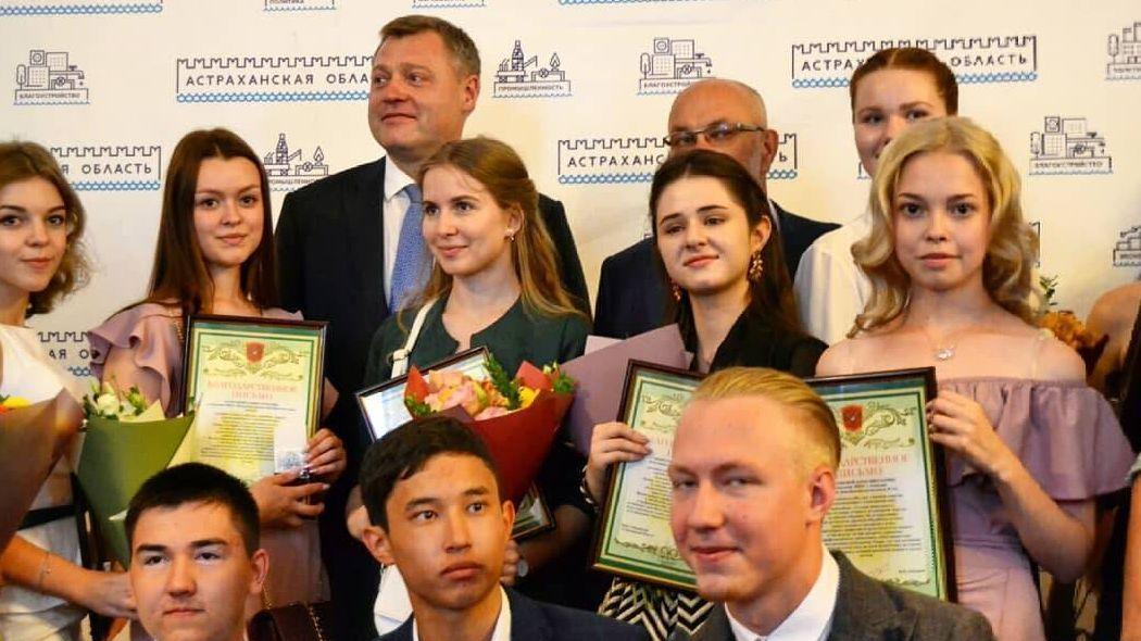 Гордость Астраханской области