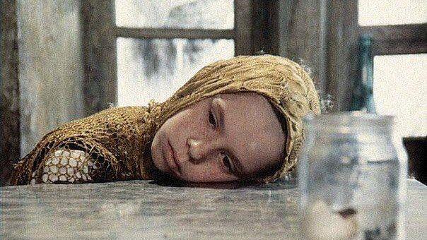 Больной ребёнок. Цитата из х/ф «Сталкер», СССР 1979г