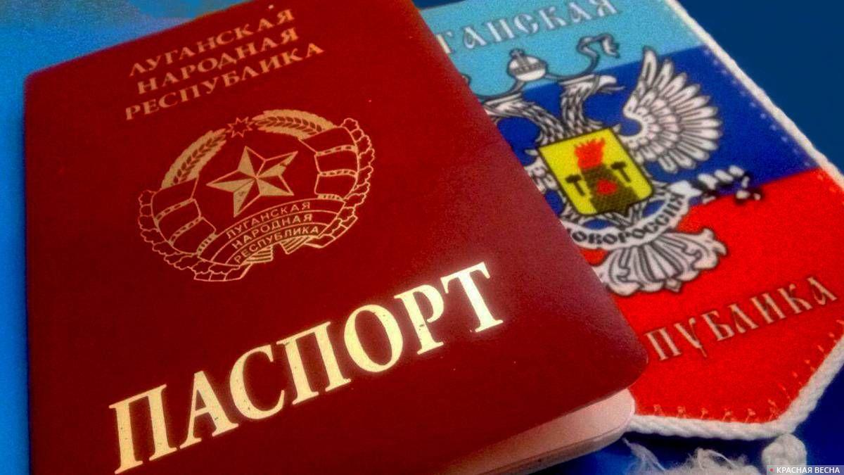 Кто из российских чиновников имеет двойное гражданство