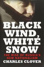 Обложка книги Чарльза Кловера «Черный ветер, белый снег. Новый рассвет национальной идеи»