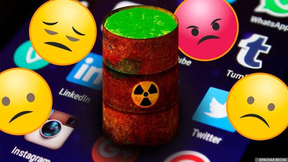 Спекуляция на теме ядерных отходов
