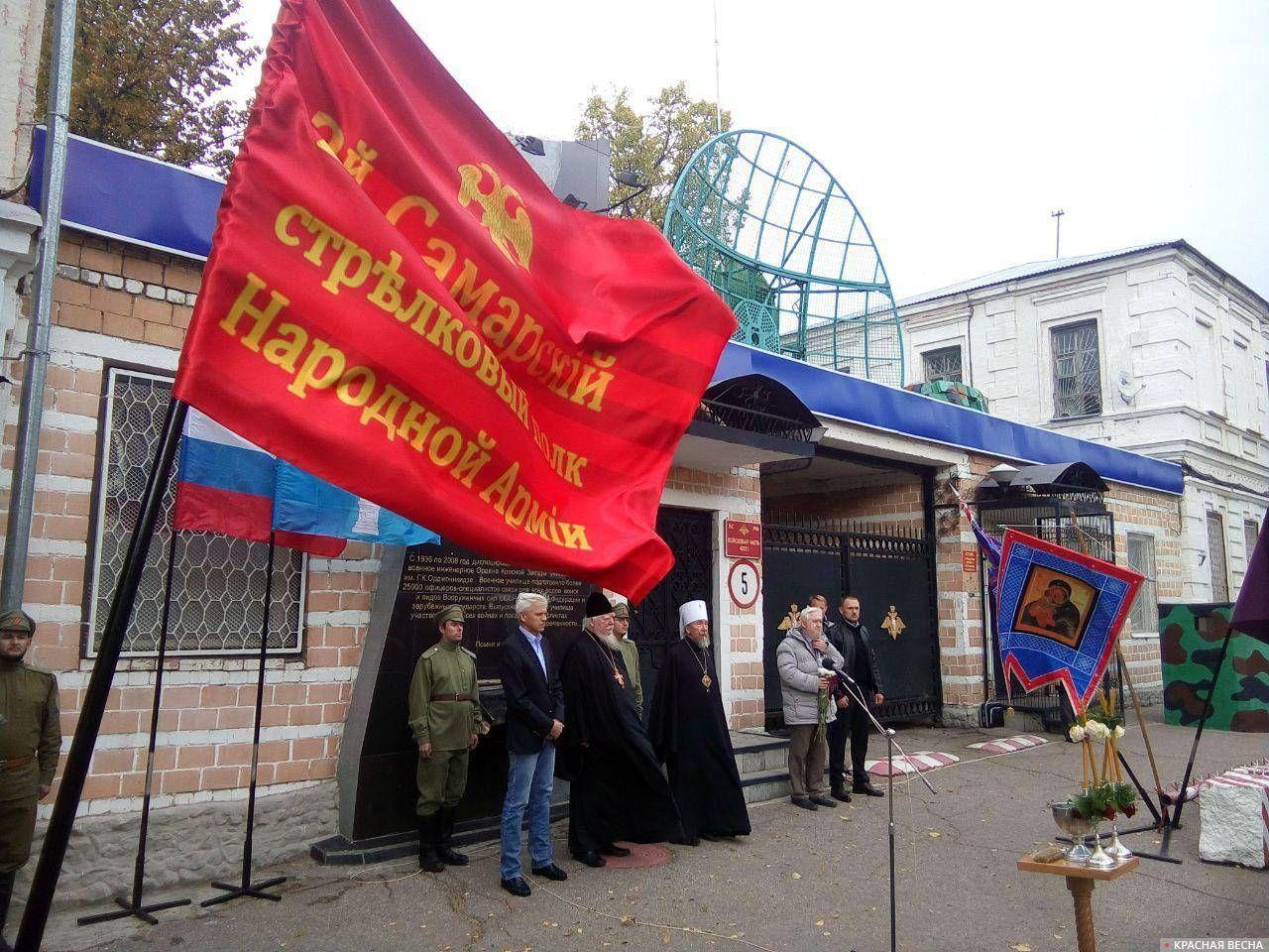 Открытие мемориальной доски белому генералу Каппелю 28.09.2018
