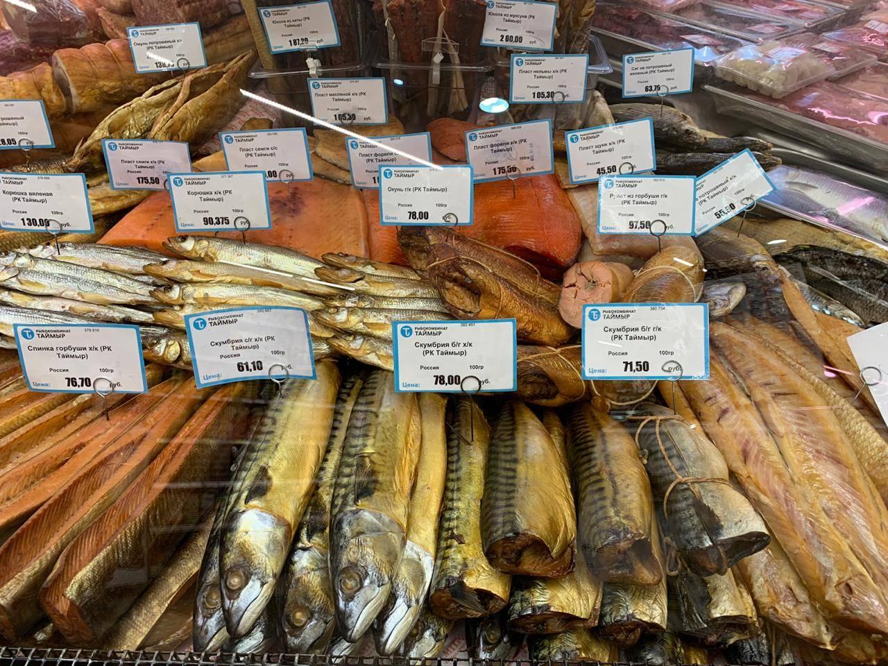 Цена на рыбу за 100 грамм в Норильске