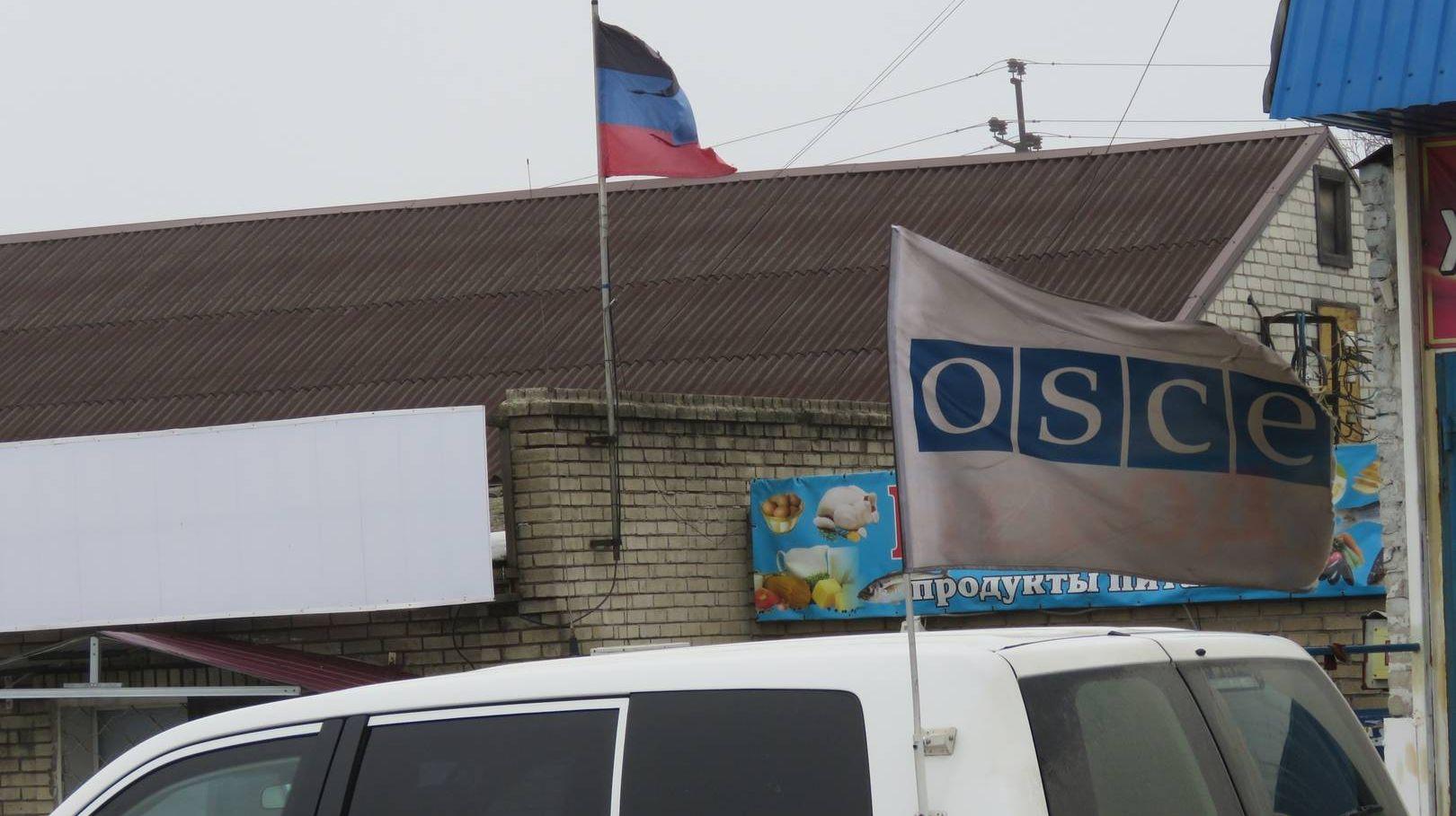 ОБСЕ, ДНР.