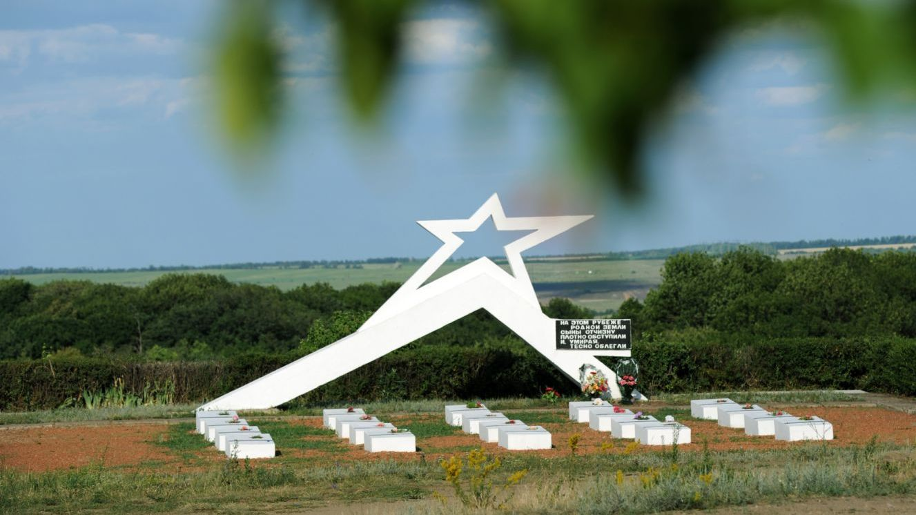 Мемориал павшим башкирским конникам у пгт Ивановка