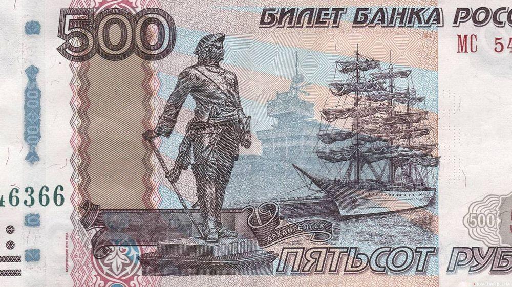 500 рублей в картинках, анимашки