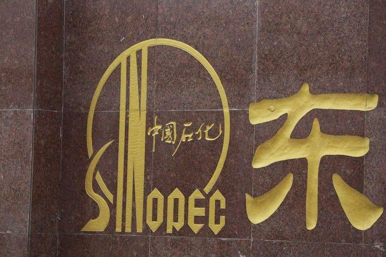 Логотип Sinopec