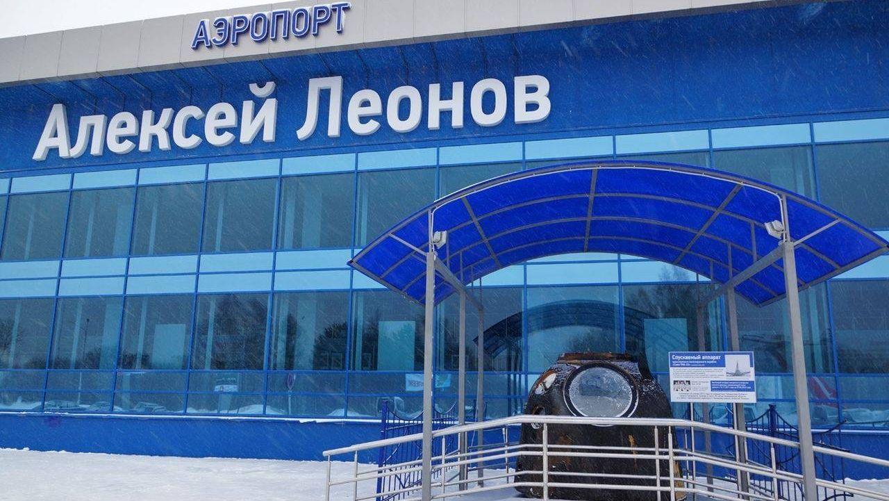 Пробыл 2 часа: в русском городе приземлился самолет НАТО