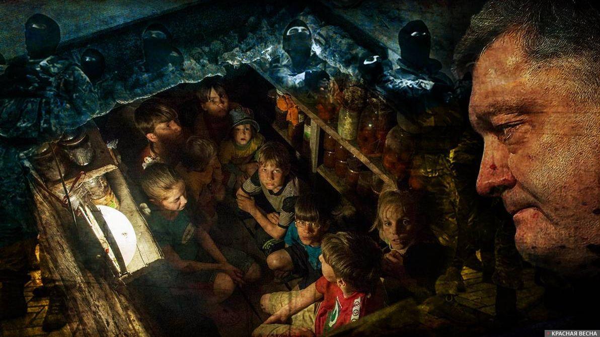 Украина уничтожает будущее