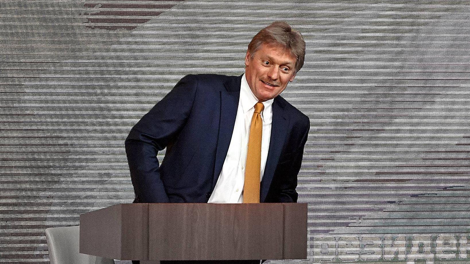 Песков ответил английскому МИДу: «Ваши обвинения бездоказательны»