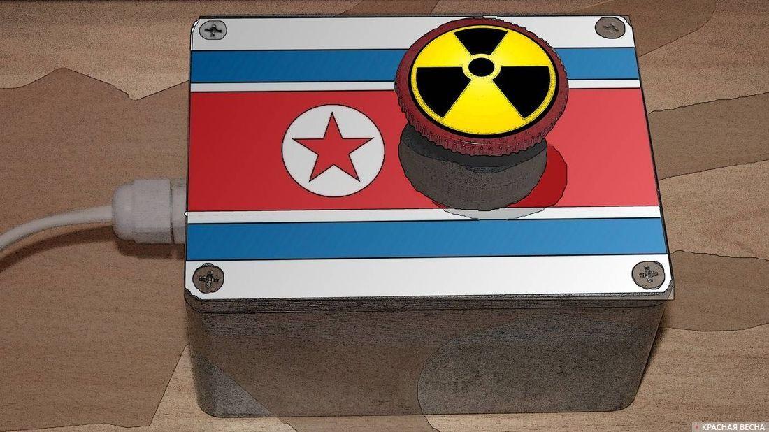 Ядерная кнопка. КНДР