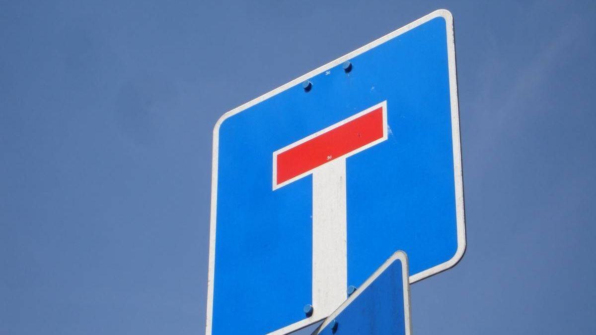 Дорожный знак. Тупик