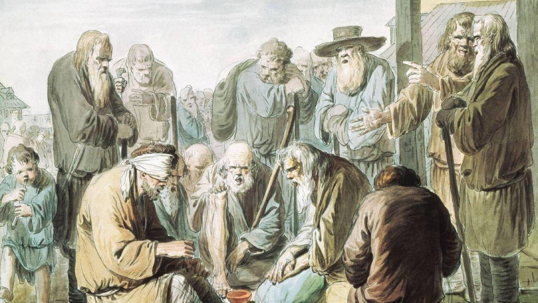 Иван Ерменёв. Поющие слепцы-нищие». 1764 или до 1775 года