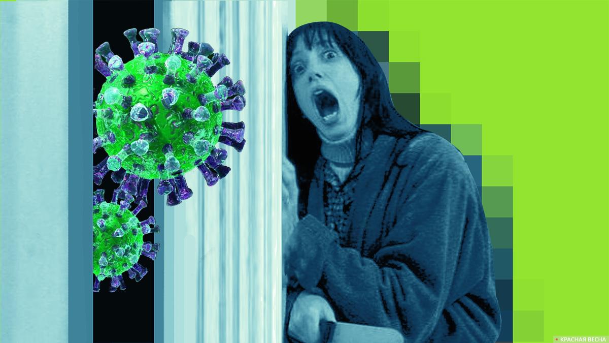 Страх перед коронавирусом