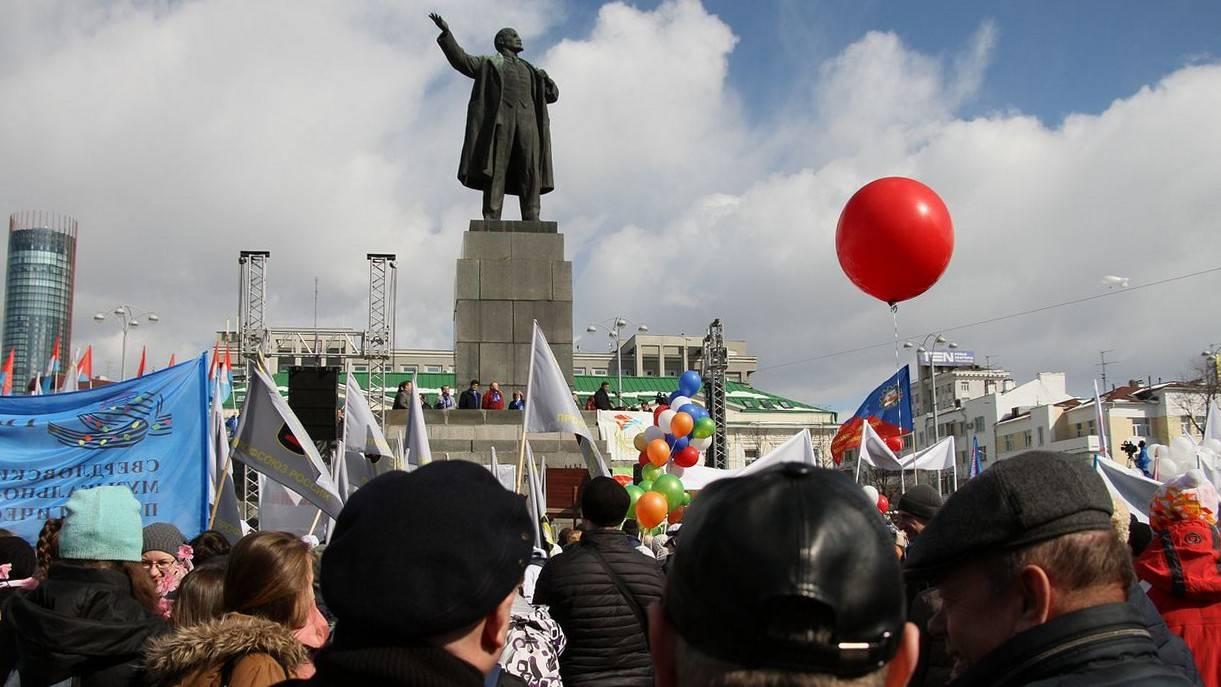 Первомайский митинг в Екатеринбурге