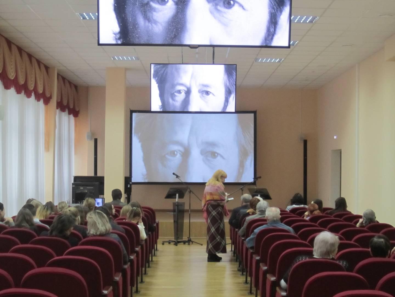 «Лекция вдвоем» К 100-летию со дня рождения А.И. Солженицына