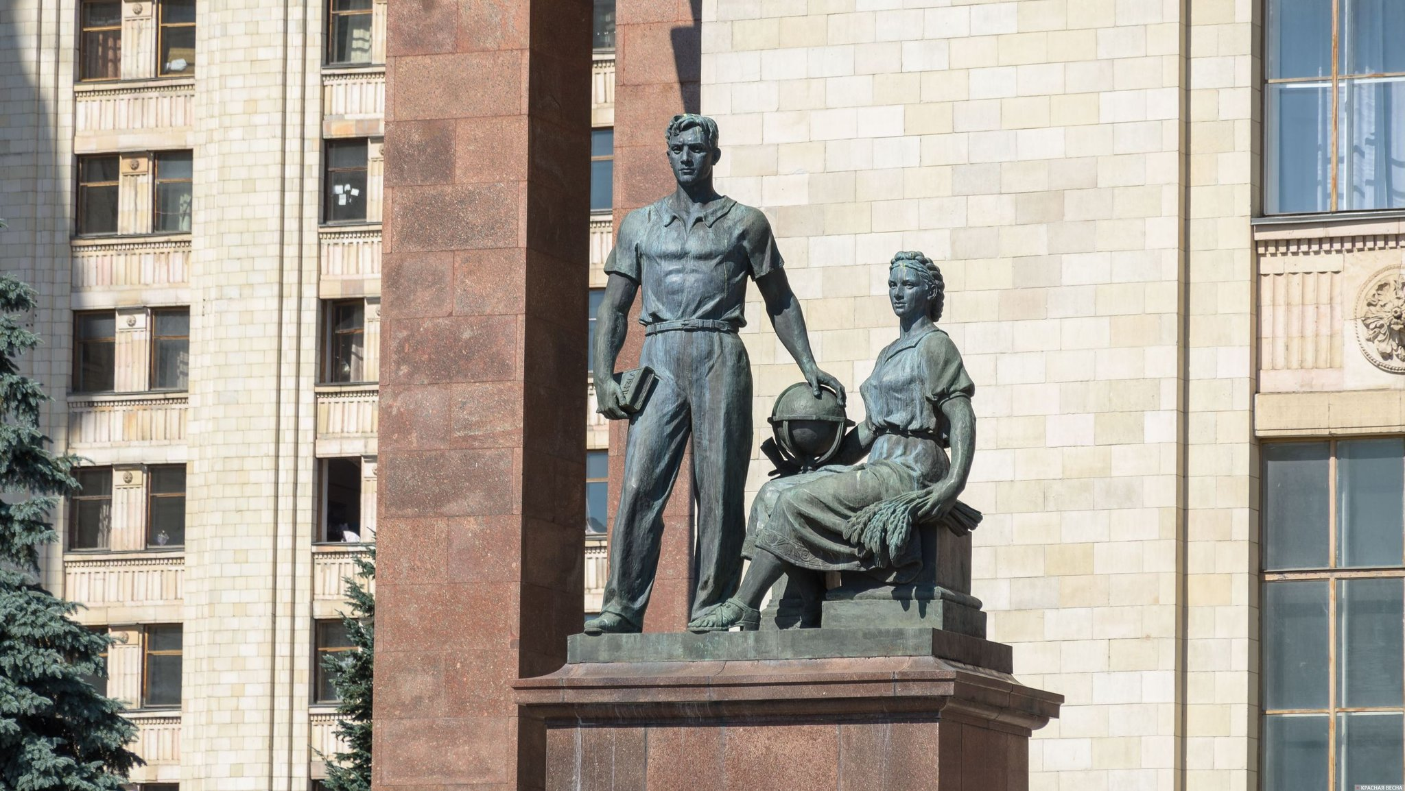 Скульптура «Молодежь в науке»,  МГУ