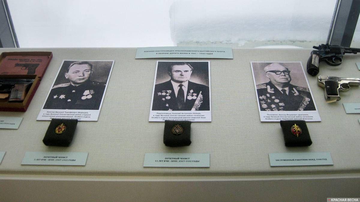 Выставочный стенд, посвященный Военной контрразведке Кразнознаменного Балтийского флота в обороне Дороги жизни в 1941–1944 годах