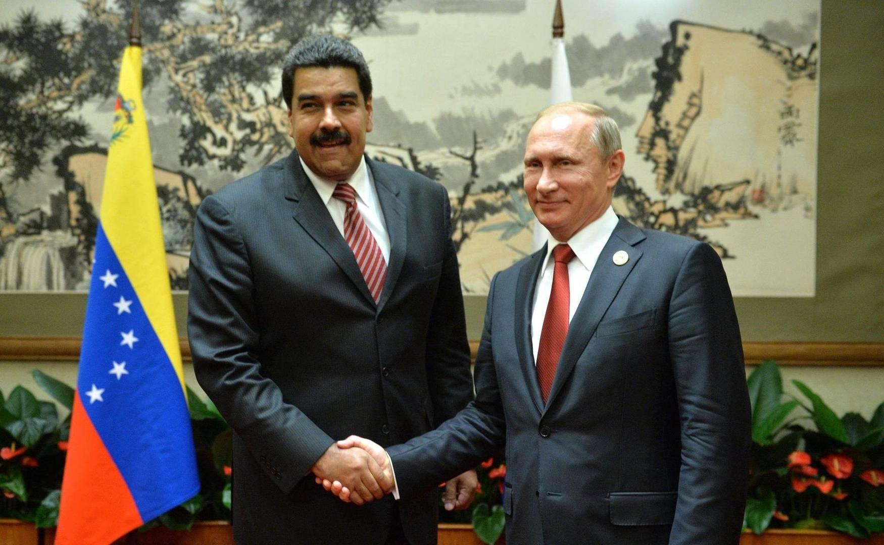 Встреча с Президентом Венесуэлы Николасом Мадуро  Президент России