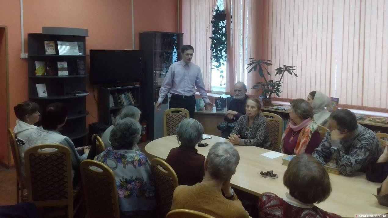 Встреча общественности по пенсионной реформе в библиотеке №181. Юго-запад Москвы